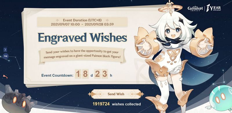 The Engraved Wishes event will feature player