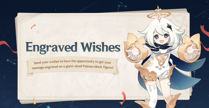 Genshin Impact Engraved Wishes Web Event: Teilnahme, Belohnungen